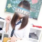 平野|赤羽GALAXY - 池袋風俗