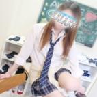 上戸さんの写真