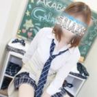 中澤さんの写真