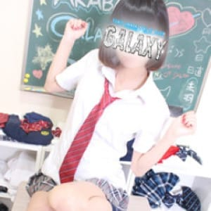 本村【☆モデル級のナイスバディ☆】 | 赤羽GALAXY(池袋)