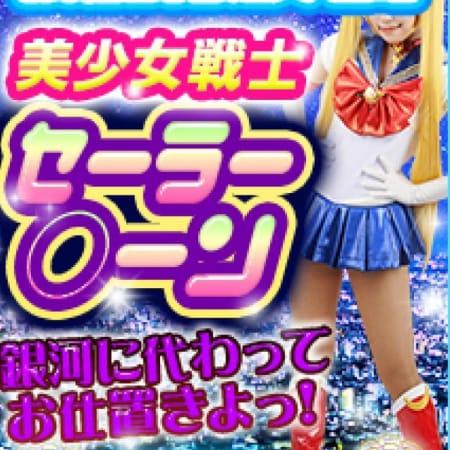 「☆本日限りの緊急開催☆」12/14(木) 09:58 | 赤羽GALAXYのお得なニュース