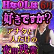 「☆6月イベント×割引情報★」06/21(木) 11:18 | 赤羽GALAXYのお得なニュース