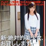 ミサキ|赤坂SEASON - 六本木・麻布・赤坂風俗