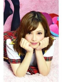 めぐ | ★アイドル発掘!?にゃんにゃん素人専門店★AKIBAあいどる宅急便 - 上野・浅草風俗