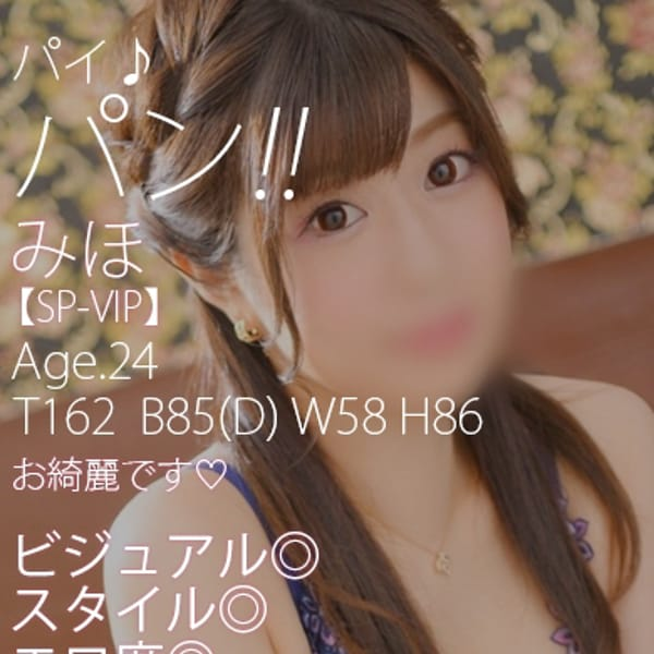 「☆☆☆【 超絶★フリー割 】☆☆☆」 | 英乃國屋のお得なニュース