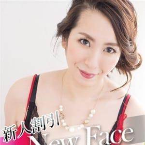 青山 葵【Icup!!AV女優☆】 | アマテラス 8F(名古屋)