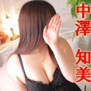 「当店を始めてご利用のお客様必見」10/19(水) 15:50 | 婦恋人のお得なニュース