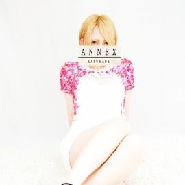 「『性欲の秋!キャンペーン!』」10/17(月) 13:51 | ANNEXのお得なニュース