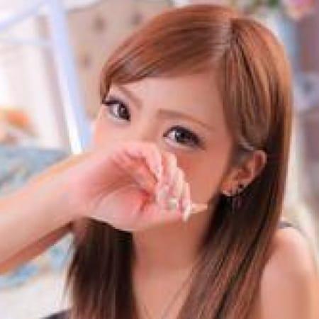 ナオちゃん☆☆【ハルちゃんと3P可】 | レジェンドAQUA(郡山)
