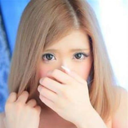 「毎日変わる☆ピックアップイベント開催!! 」01/18(木) 23:44   レジェンドAQUAのお得なニュース