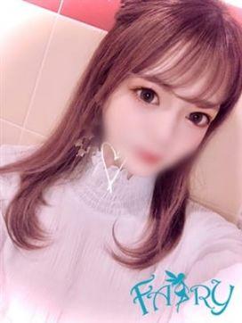 ひなの|FAIRY Fukuoka Nakasuで評判の女の子