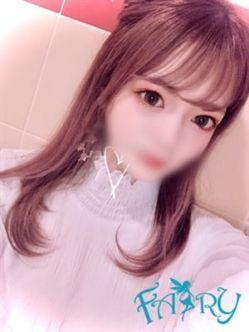 ひなの|FAIRY Fukuoka Nakasuでおすすめの女の子