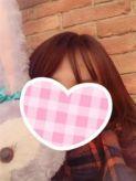 高島あさみ|AROMA ROUGEでおすすめの女の子