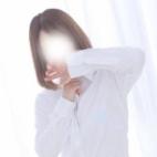 望月あきら|AROMA ROUGE - 宇都宮風俗
