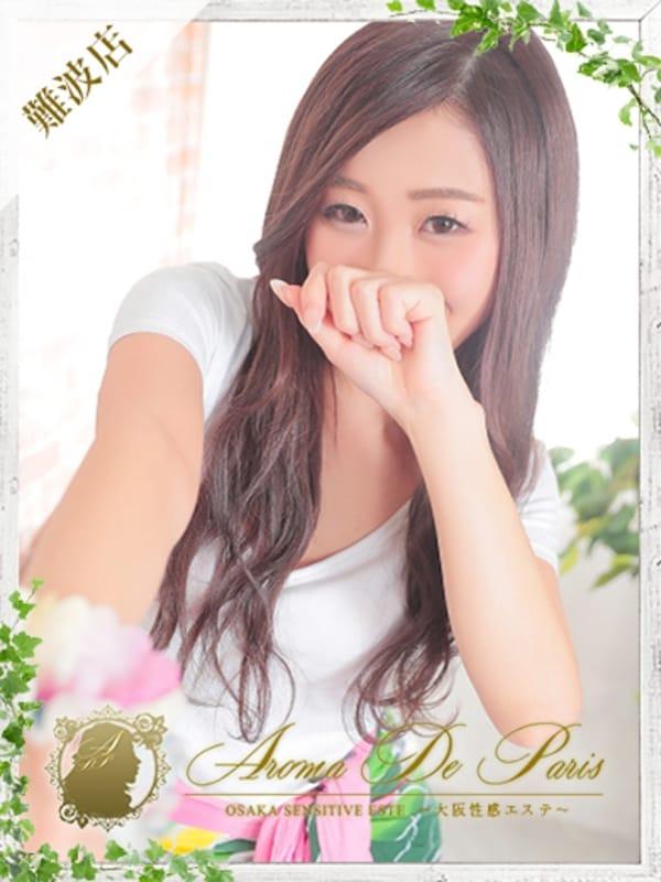 ナミキ【可愛さ×元気=最高♡】