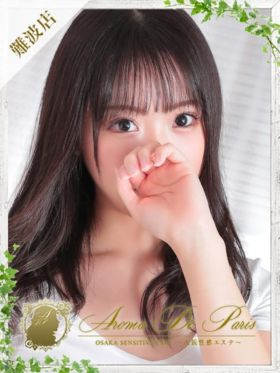 ユカリ|日本橋・千日前風俗で今すぐ遊べる女の子