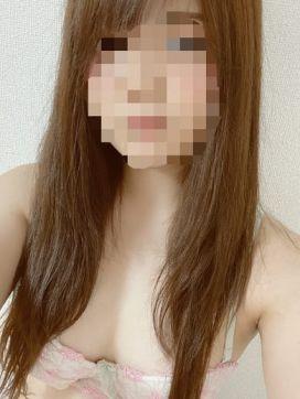 ユメ☆新人2000円OFF|AROMA LUXE PLATINUMで評判の女の子