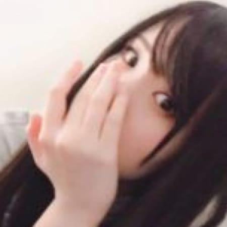 「期待のルーキー登場!(特別割引あり)」01/15(月) 14:07 | アロマの女神のお得なニュース