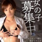「急募!!是非お問い合わせください(^^)」06/01(火) 11:14   カワサキ EROTICのお得なニュース