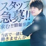 「店舗運営スタッフ大募集!一緒に働きませんか?」07/27(火) 05:41   カワサキ EROTICのお得なニュース