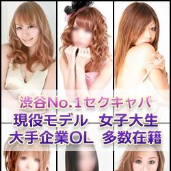 「★☆★渋谷『CLUB ATLAS』★☆★」01/12(金) 19:17 | CLUB ATLASのお得なニュース