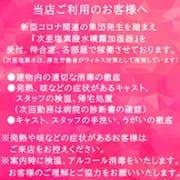 「充実の出勤!」10/26(火) 00:02   AVALONのお得なニュース