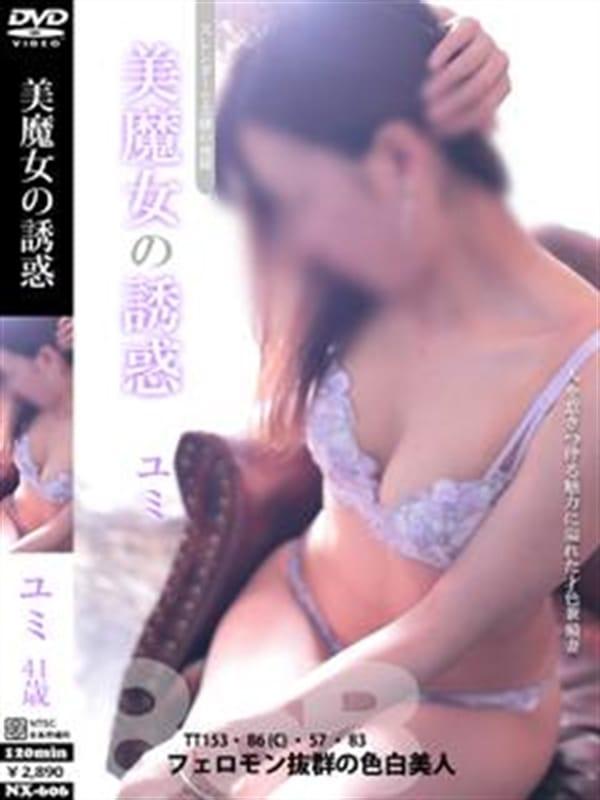 7/19入店 ユミ(AV快感)のプロフ写真1枚目
