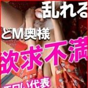 「非日常的な最高級のエロをお届け!!」06/24(木) 10:07 | 横浜Sakuraのお得なニュース