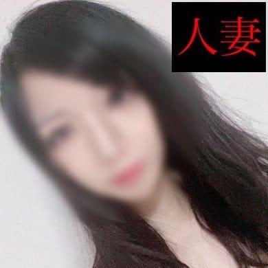 【人妻】やよい☆黒髪清楚