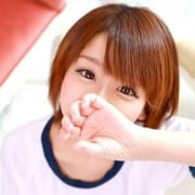 駅ちか速報限定イベント料金!!|azian