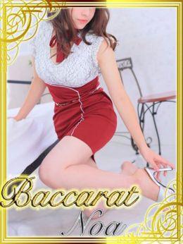 のあ | Baccarat(バカラ) - 札幌・すすきの風俗