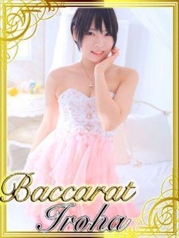 いろは | Baccarat(バカラ) - 札幌・すすきの風俗