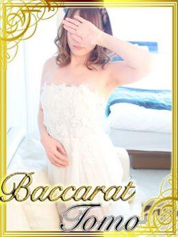 とも | Baccarat(バカラ) - 札幌・すすきの風俗