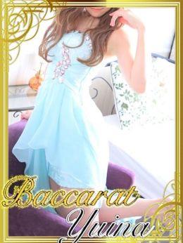 ゆいな   Baccarat(バカラ) - 札幌・すすきの風俗