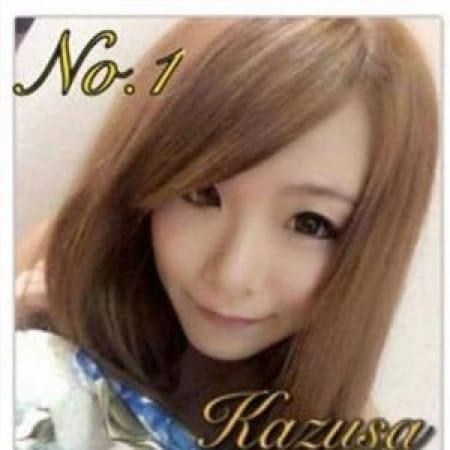 「☆3500円から受けられるサービス☆」01/19(金) 12:16 | Baccarat(バカラ)のお得なニュース