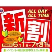 「新人OL続々入店中!!」07/24(金) 18:05 | BAD COMPANY 土浦 YESグループのお得なニュース