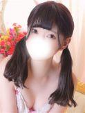 みる|横浜バナナクリニックでおすすめの女の子