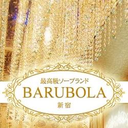 「早番で「NEW FACE」登場しております。」01/09(水) 13:02 | BARUBOLA-バルボラ-のお得なニュース