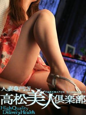 大塚すずね 人妻専門店 高松美人倶楽部 - 高松風俗