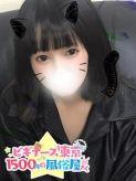 ひかる|ビギナーズ東京でおすすめの女の子