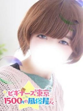 みお|新宿・歌舞伎町風俗で今すぐ遊べる女の子