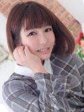 みらい|ビギナーズ東京でおすすめの女の子