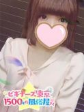 ももえ|ビギナーズ東京でおすすめの女の子
