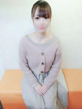 うた|ビギナーズ東京で評判の女の子