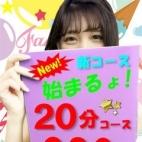 ゆめ|ビギナーズ東京☆1500円の風俗屋さん - 新宿・歌舞伎町風俗