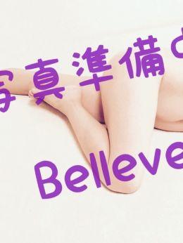 ゆんさん | Belleve~ビリーヴ~ - 高崎風俗