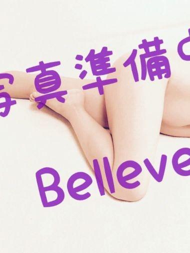ゆんさん|Belleve~ビリーヴ~ - 高崎風俗