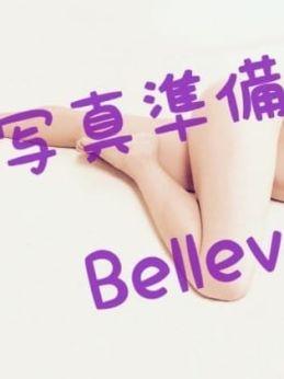 新人みのりさん!! | Belleve~ビリーヴ~ - 高崎風俗