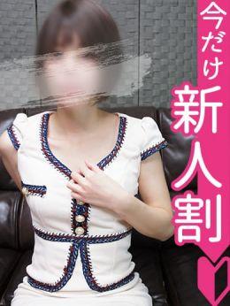 つばさ【新人割引対象】 | VIVI(ヴィヴィ) - 北九州・小倉風俗