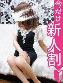 ことね【新人割引対象】 | VIVI(ヴィヴィ) - 北九州・小倉風俗